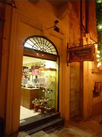 マルタチョコレート店01