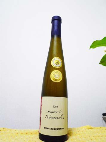 入籍記念日ワイン01