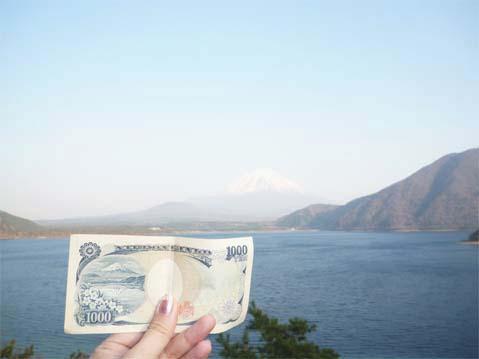 本栖湖01