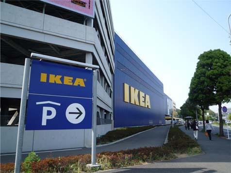 IKEA01.jpg