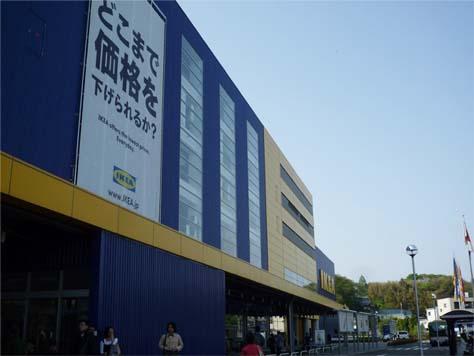 IKEA02.jpg