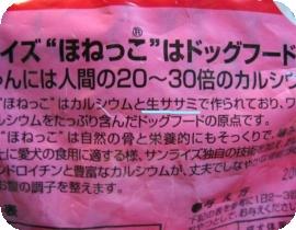 20071101013350.jpg