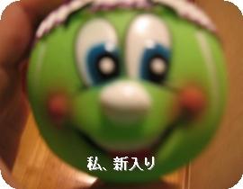 20071102005216.jpg