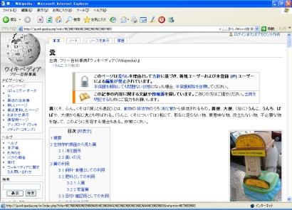 20090525_01.jpg