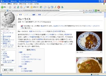 20090525_02.jpg