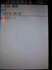 DSCN0396.jpg