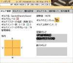 20051118142541.jpg