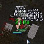 20051212153649.jpg