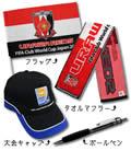 CWC 浦和レッズ記念グッズ