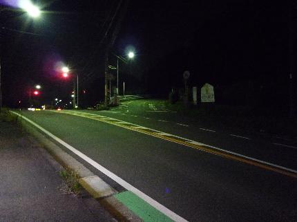 旧緑山峠入口