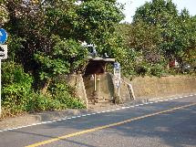 神隠バス停2