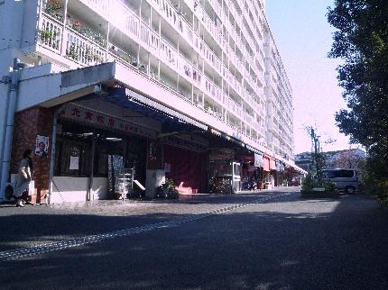 団地商店街