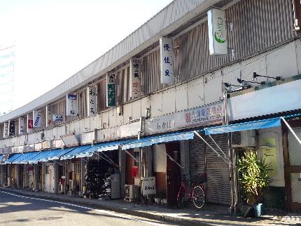 都橋商店街2