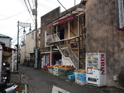 宮田青果店