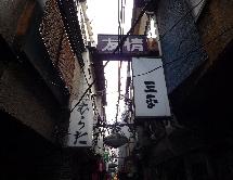 東小路飲食店街4
