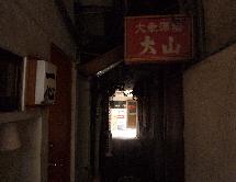 東小路飲食店街6
