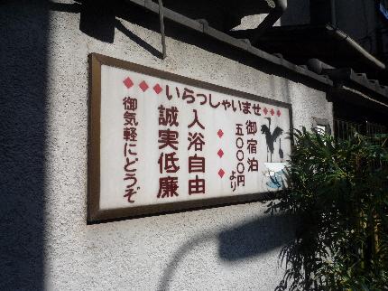 なみき亭2