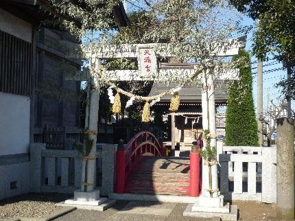 三保杉山神社2