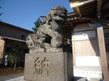 三保杉山神社4