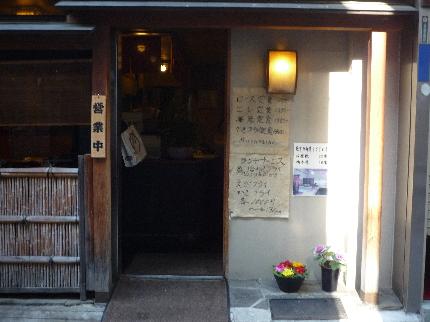 とんかつ武蔵野3