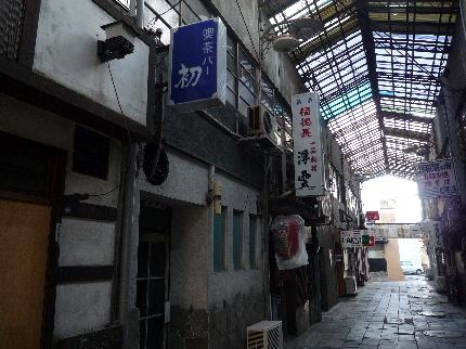 浜松サッポロ街3