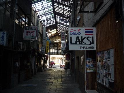 浜松サッポロ街5