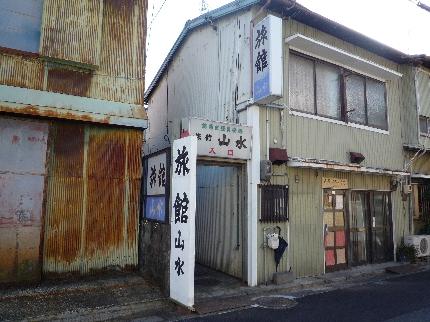 浜松サッポロ街8