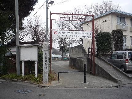 杉山神社ポタ4