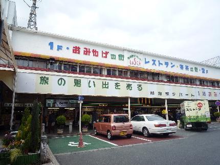 熱海駅前デパート1