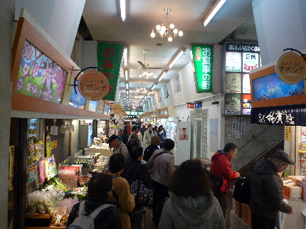 熱海駅前デパート4