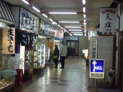 熱海駅前デパート7
