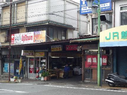 熱海の路地3