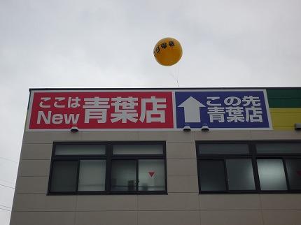 ヤマダ電機vsコジマ ~いよいよ開戦4~