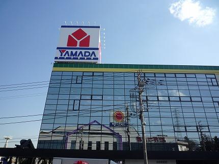 ヤマダ電機vsコジマ ~決戦の日2~