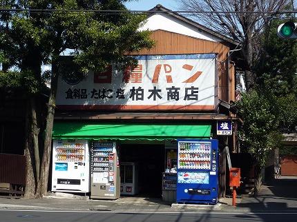 昭和な雰囲気漂う商店