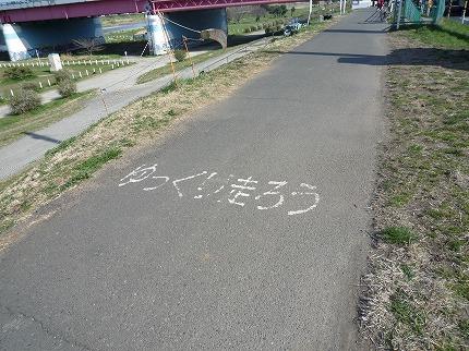 多摩川CR2