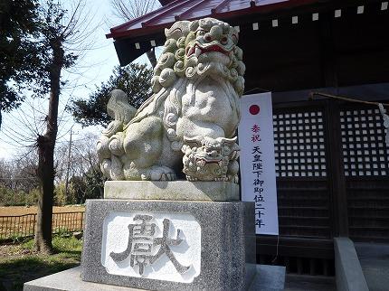久末神社3