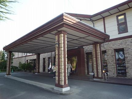 東急嶮山スポーツガーデン