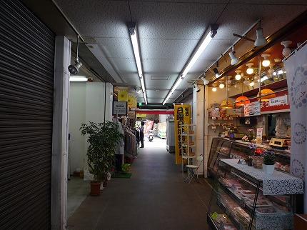 松原商店街10