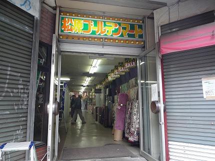松原商店街7