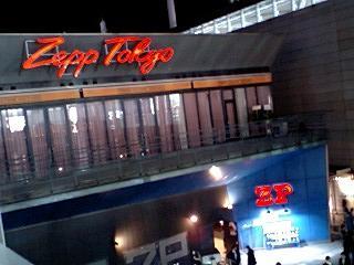 Zepp東京 夜全景 ブログ使用