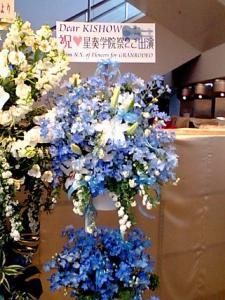 花Ⅱ-1 谷山さん