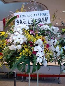 花Ⅱ-3 星奏祭2様