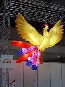 手塚治虫 火の鳥 Fブロ使用