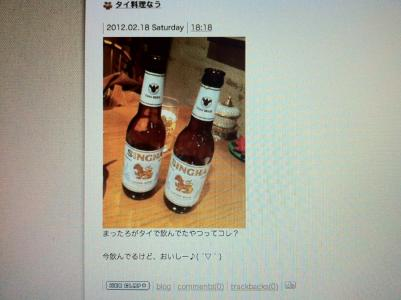 moblog_3489f5cb.jpg
