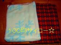 20061215221350.jpg