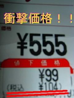 20070302104442.jpg