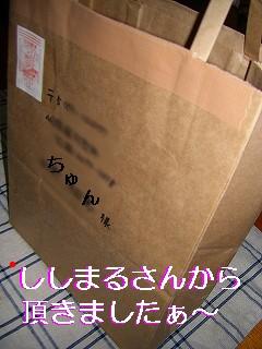 20070616163232.jpg