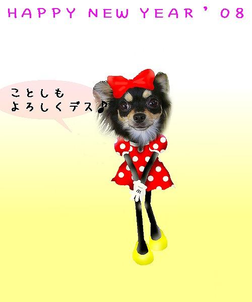 s-ミニーちゃんのリル
