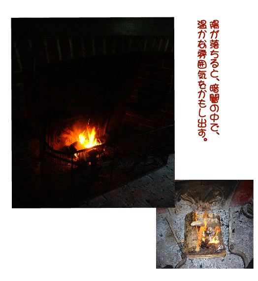 Fire place5